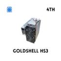GOLDSHELL HS3 – SIACOIN HANDSHAKE MINER (4TH)