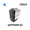 BITMAIN ANTMINER K5 (1130GH)