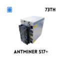 BITMAIN ANTMINER S17+ (73TH)