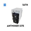 BITMAIN ANTMINER S17E (56TH)