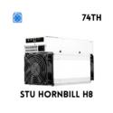 StrongU HORNBILL H8 (74TH)