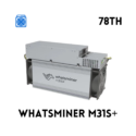 MICROBT WHATSMINER M31S+ (78TH)
