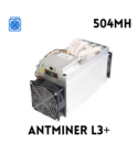 BITMAIN ANTMINER L3+ (504MH)
