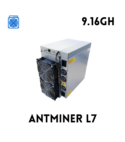 BITMAIN ANTMINER L7 (9.16GH)