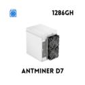 BITMAIN ANTMINER D7 (1286GH)